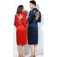 Халаты, пижамы