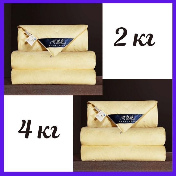 Набор из двух шелковых одеял (2 кг и 4 кг) ODE012