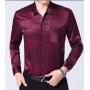 Мужская рубашка из шелкового стрейч-атласа RUB022