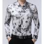 Мужская рубашка из шелкового стрейч-атласа RUB032
