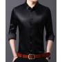 Мужская рубашка из шелкового атласа RUB033
