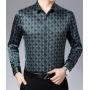 Мужская рубашка из шелкового стрейч-атласа RUB042