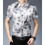 Мужская рубашка из шелкового стрейч-атласа RUB060