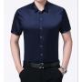 Мужская рубашка из шелкового атласа RUB069